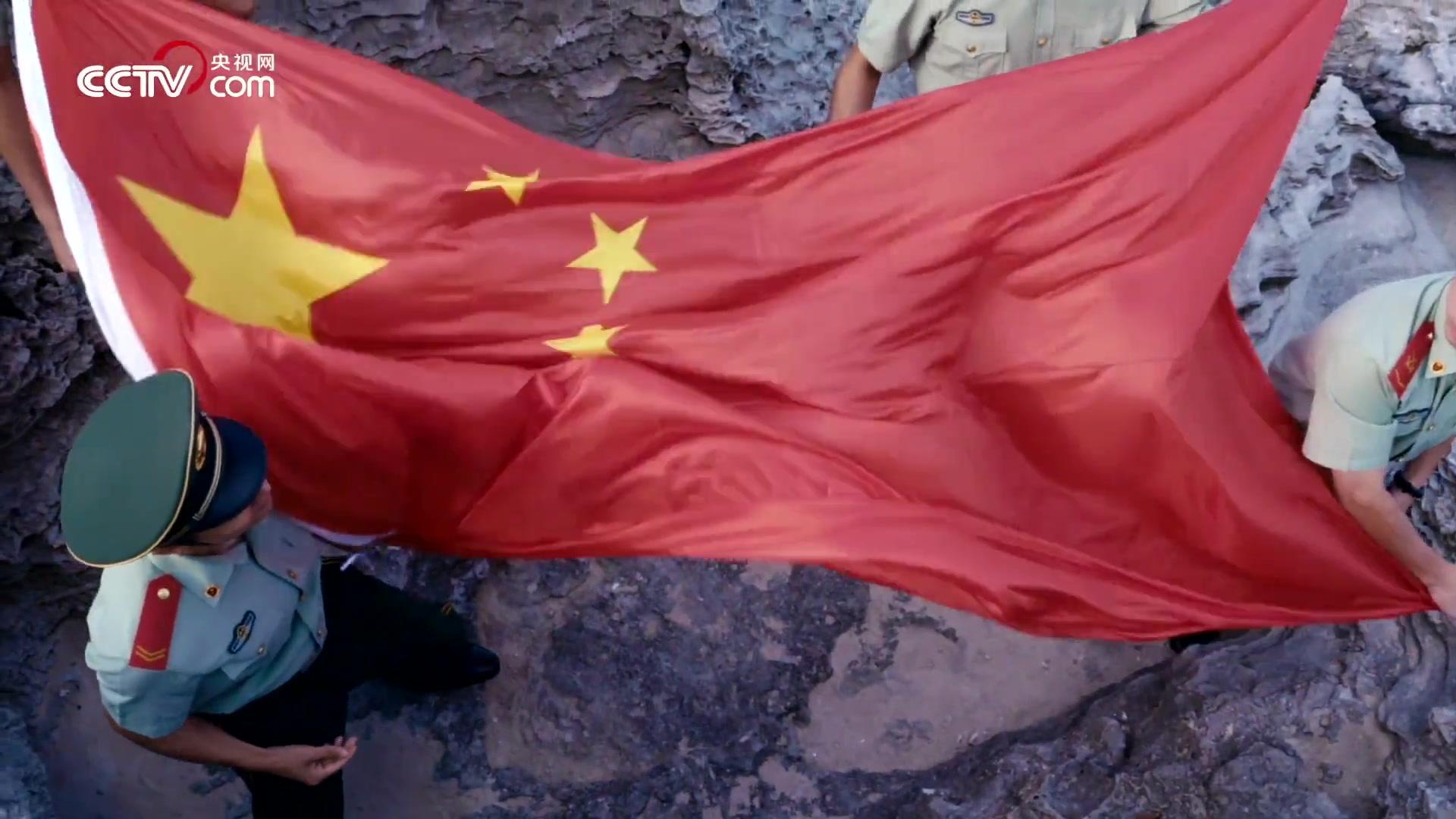 守好祖国南大门!让红旗飘扬在祖国的万里海疆
