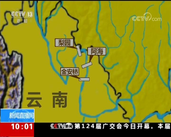 长江防总 发出调度令:下游3座水电站拦洪