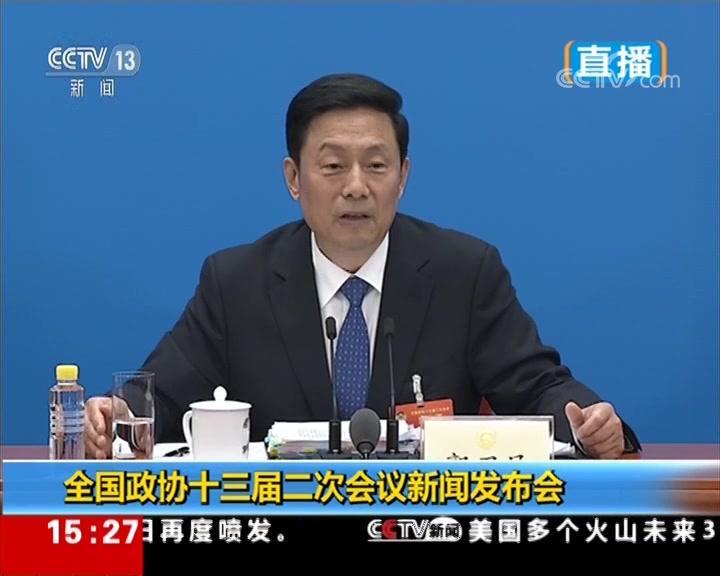 中央广播电视总台央视记者向郭卫民提问