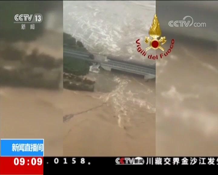 意大利 撒丁岛遭遇洪水 公路桥被冲断