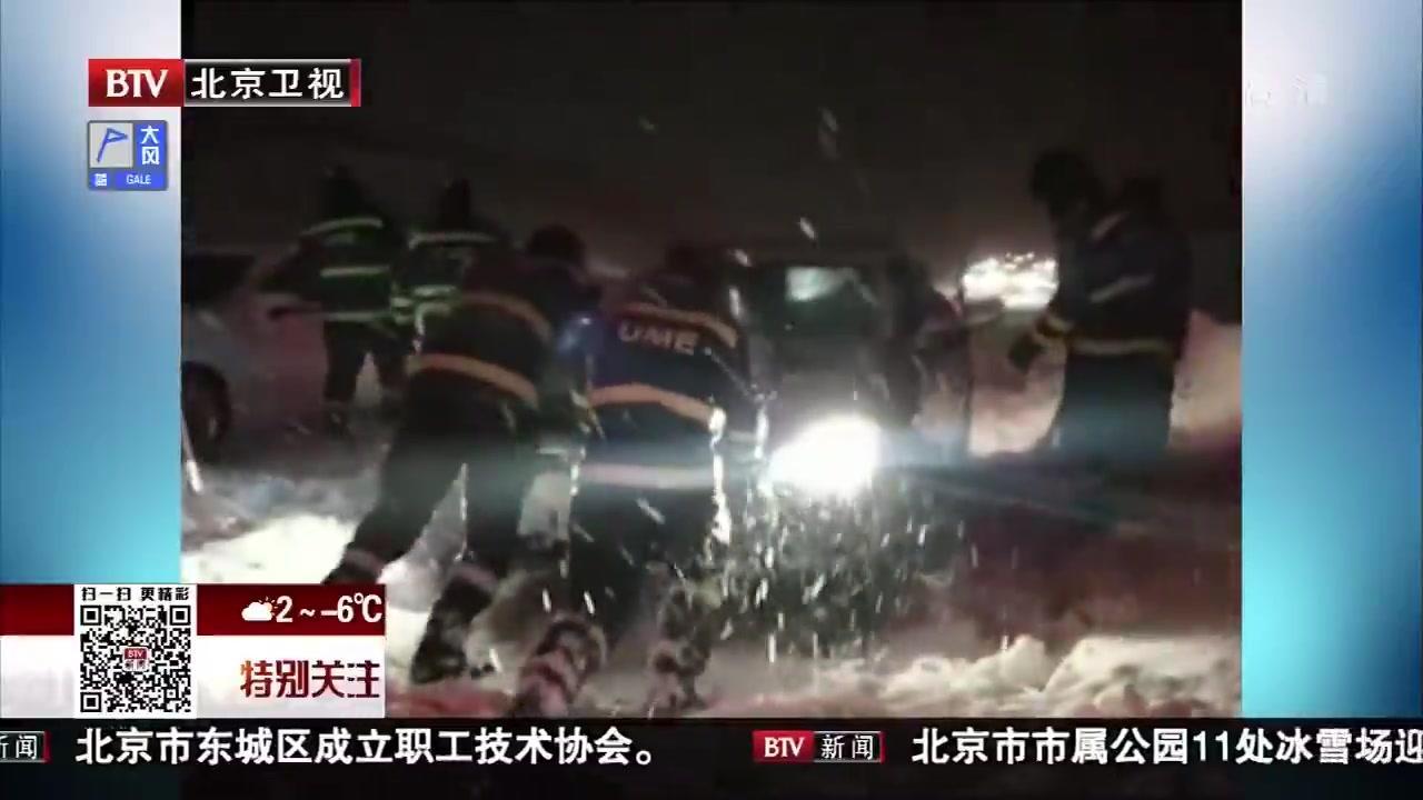 西班牙大雪封路 紧急部门连夜挖车