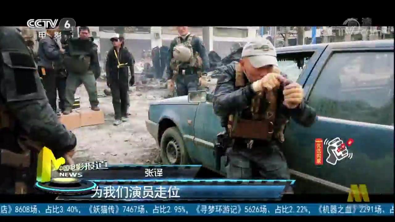 《红海行动》扬海军军威 张译表白导演林超贤