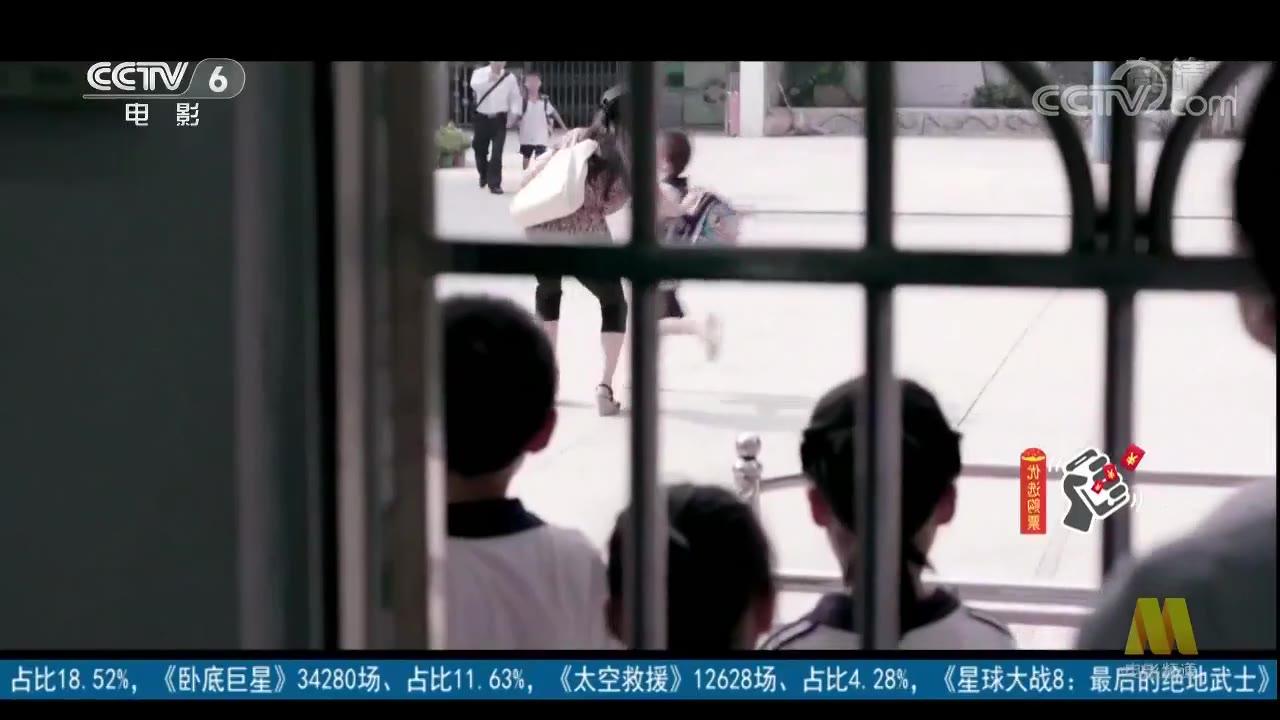 《我的影子在奔跑》在京首映