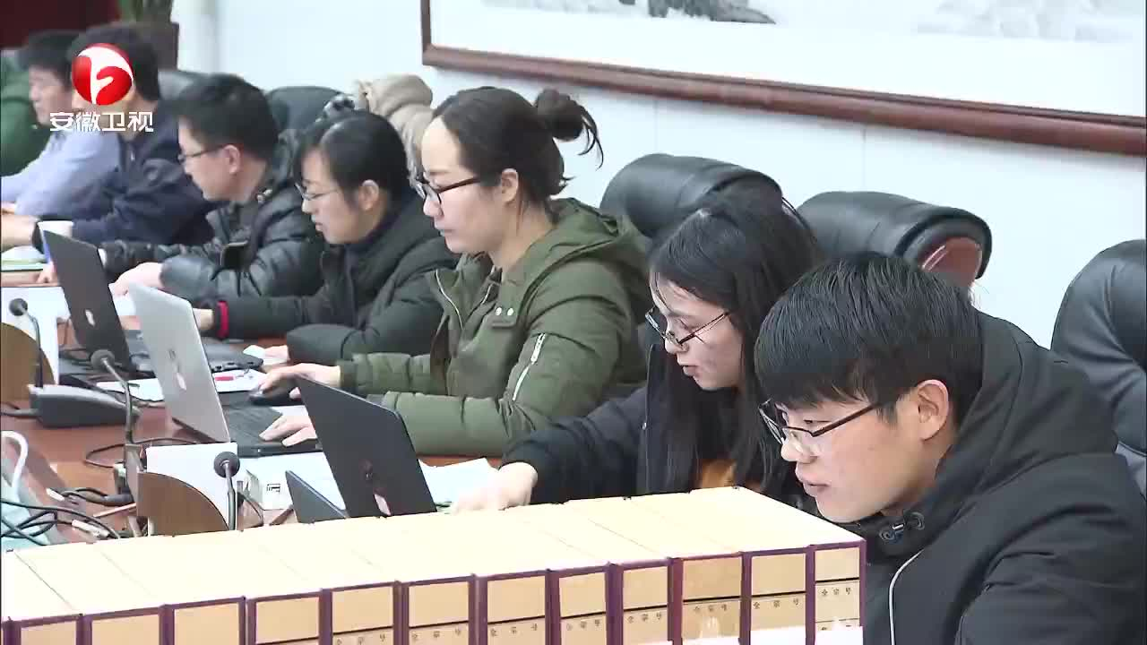_安徽新闻联播_省政协十二届一次会议已审查立案976件提案