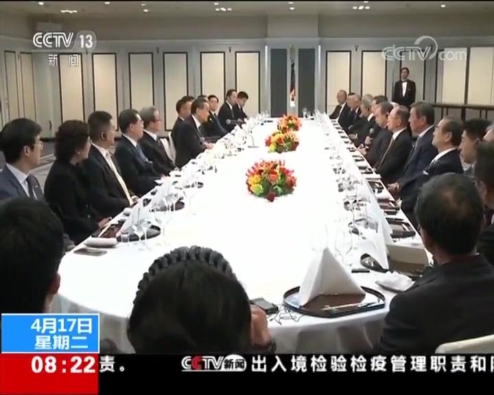 日本 王毅集体会见日本友好团体