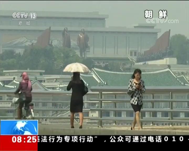 朝鲜媒体:美应向朝展现对话诚意