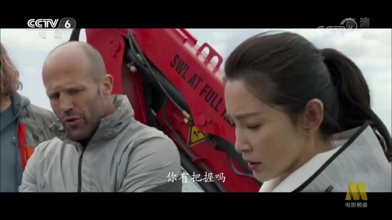 李冰冰卖力宣传新片《巨齿鲨》