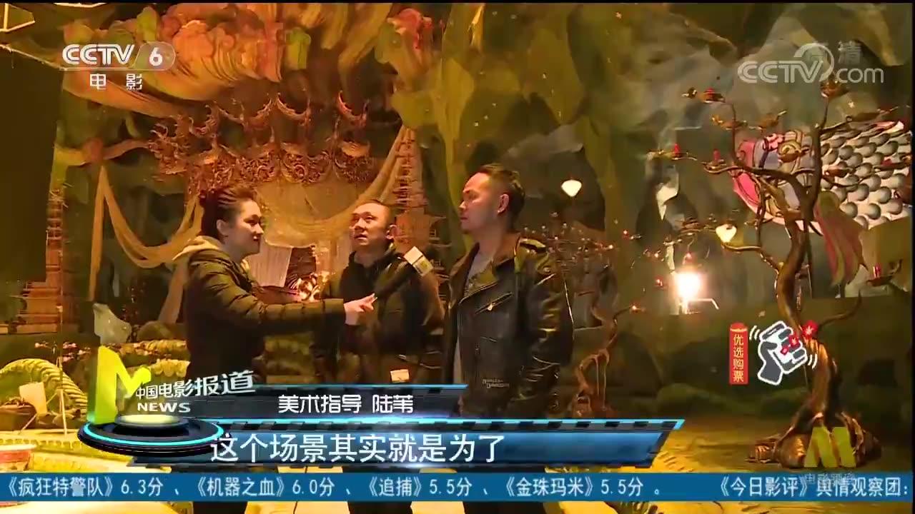《妖猫传》唐城影视基地探访:打造盛唐极乐之宴