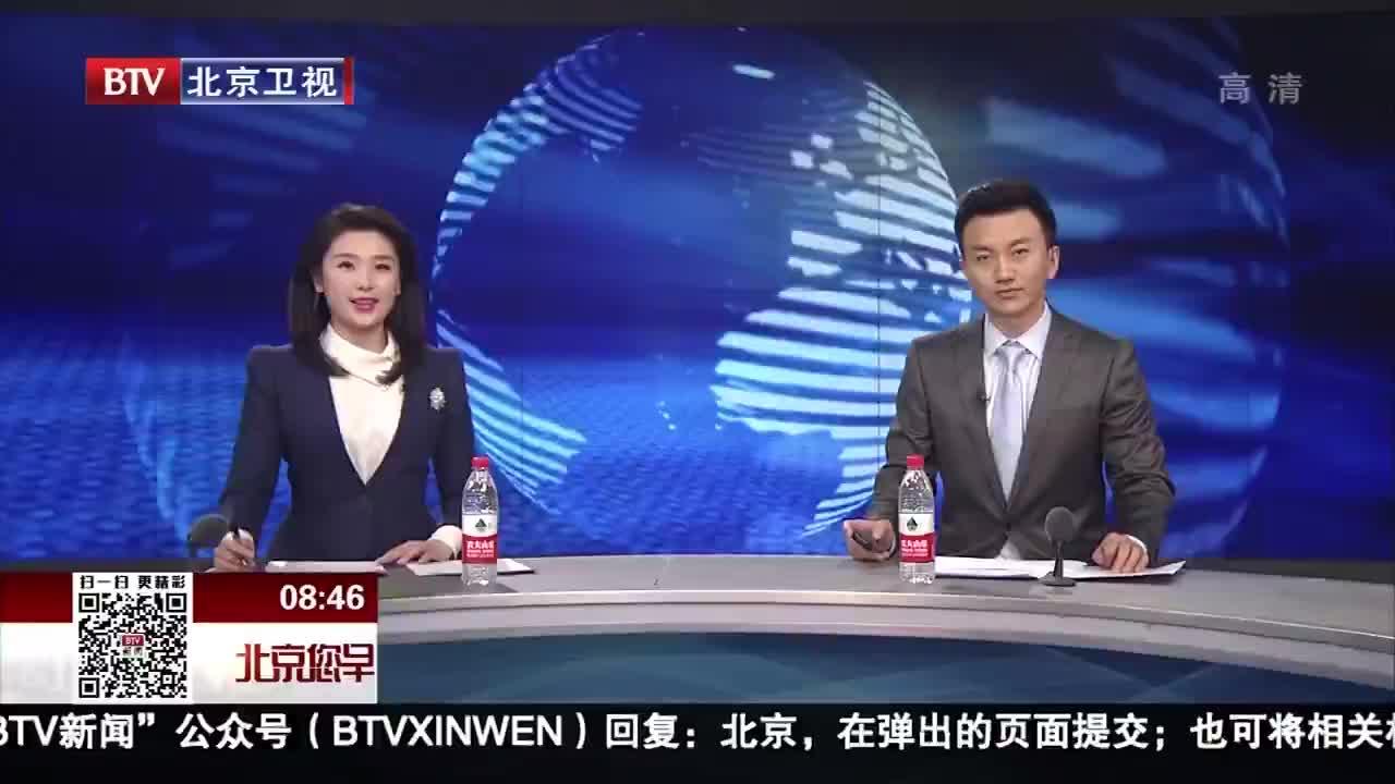 _北京您早_美国新研究:电子烟是好是坏 因人而异
