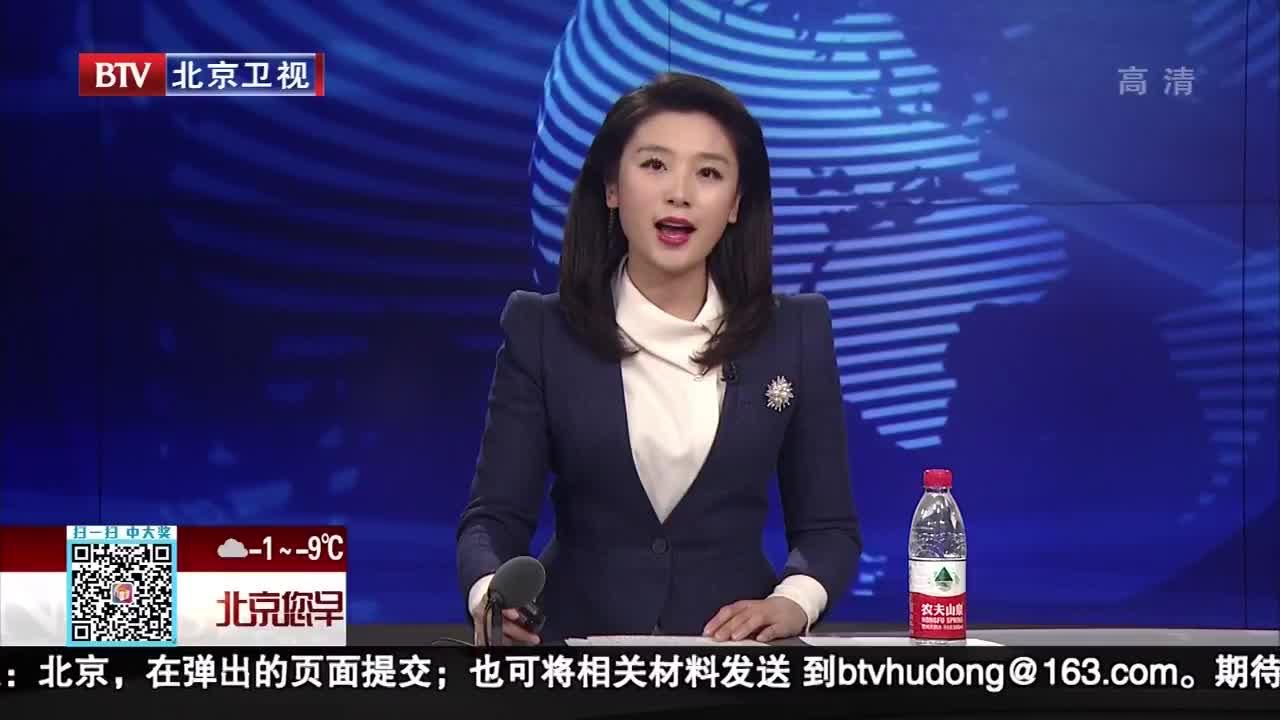 _北京您早_刘欣宇:毅然回国 推动碳化硅产业发展